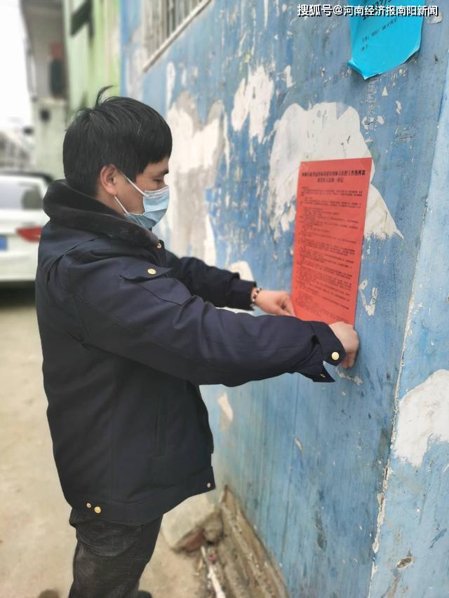 南阳宛城区五里堡街道:凝心聚力抗击疫情 退役军人退伍不褪色