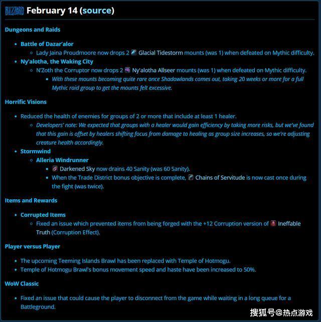 魔兽世界:2月15日在线热修,史诗团本坐骑掉落翻倍,给9.0让路?