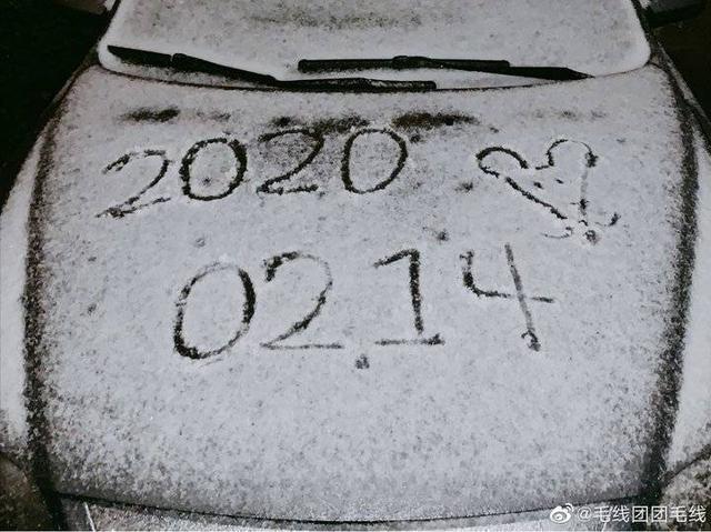 济南又认真地下了一场雪!今日最高温1℃