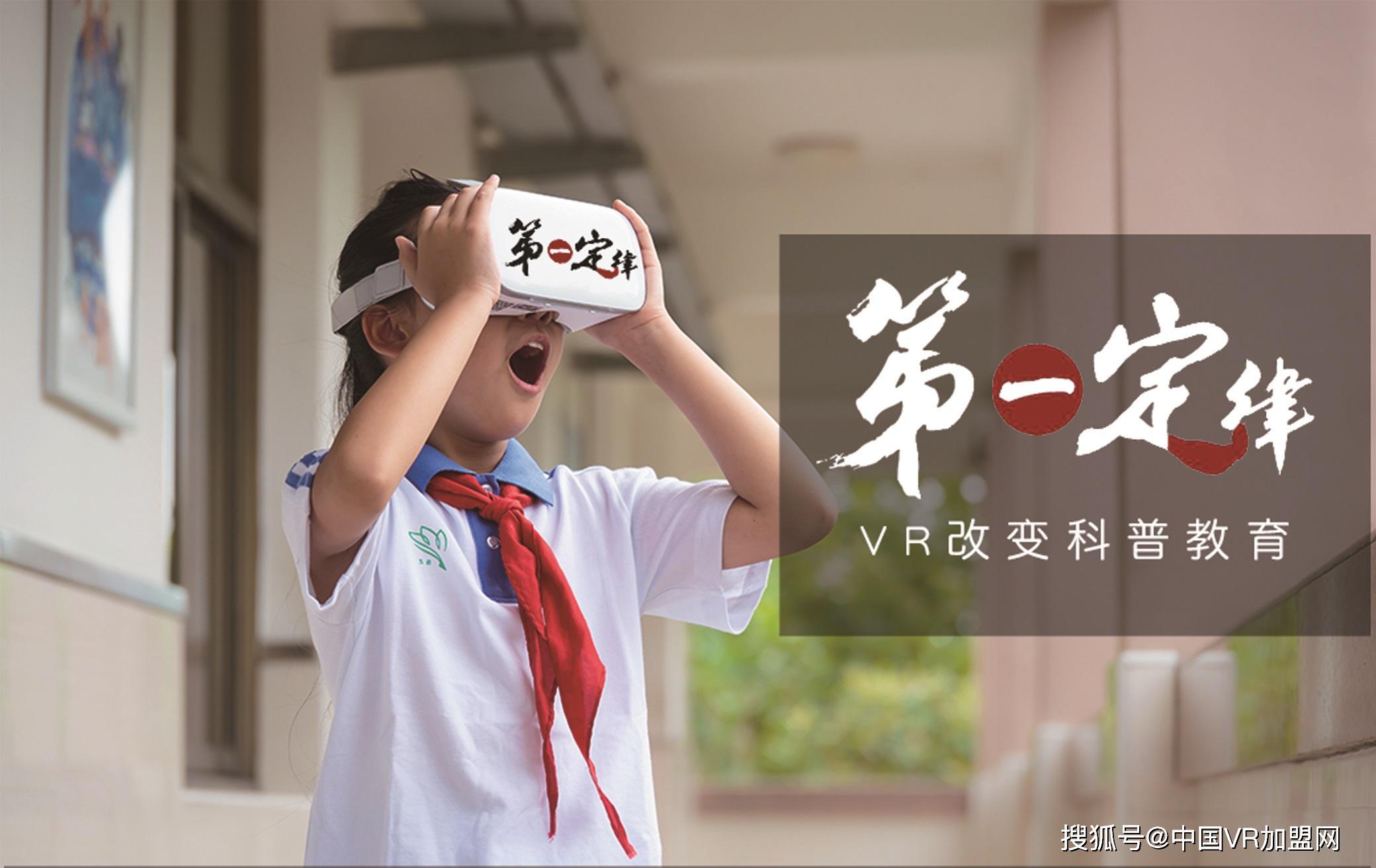 VR心理健康训练实训室是否成为中小学未来的标配