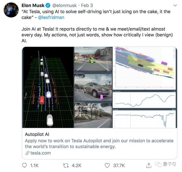 马斯克直聘AI人才:不看学历看能力插图(1)