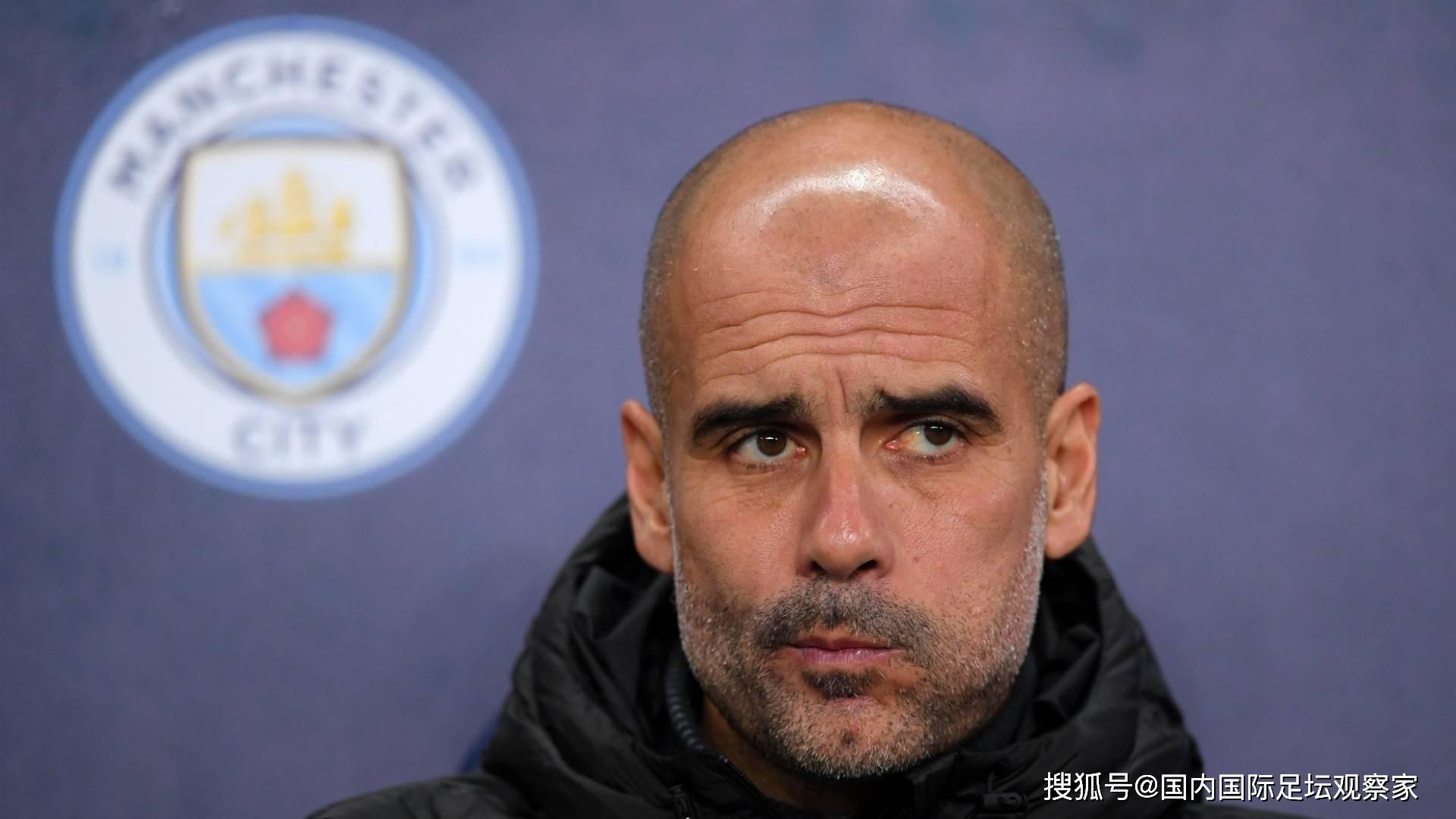 德媒评论:曼城被欧足联禁赛,可能对德甲和