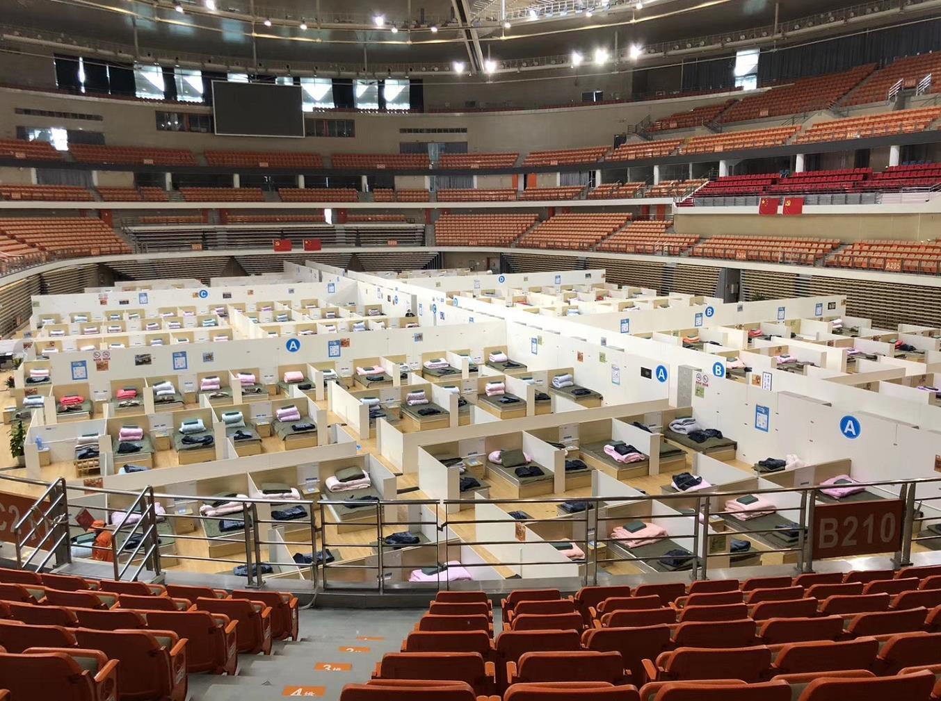 武汉体育中心方舱医院不到24小时筹建完毕已收治542名患者