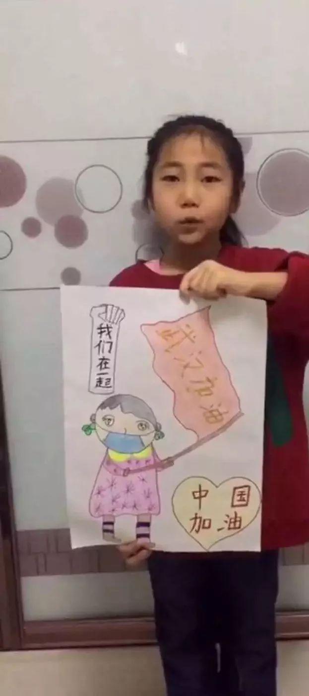 博乐市南城街道九中二年级三班学生高娃画了一幅画为武汉加油!
