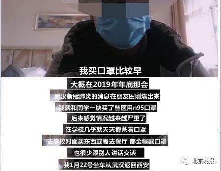 神了!确诊小伙的40多名密切接触者未被感染,怎么做到的?