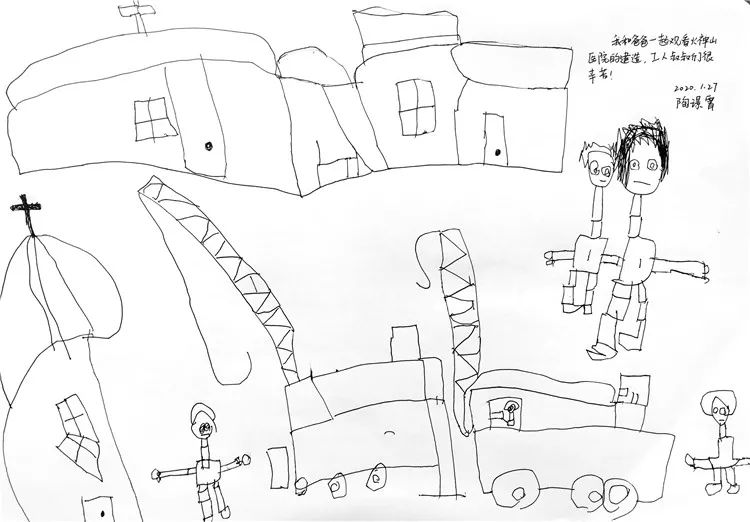 众志成城 抗击疫情 美术家在行动之儿童画篇②