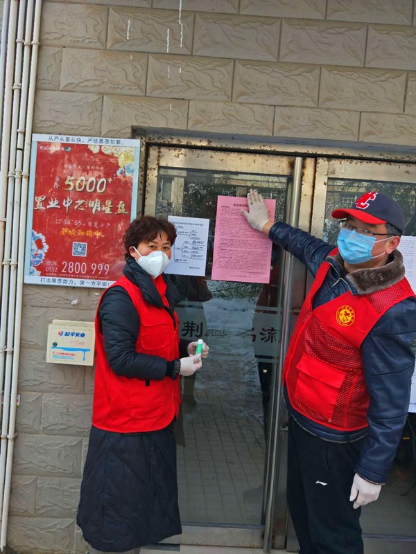 面对疫情不退缩的黄手环行动蚌埠市志愿者