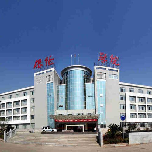 湖南都市职业学院 官网     湖南省示范性高职院校官方