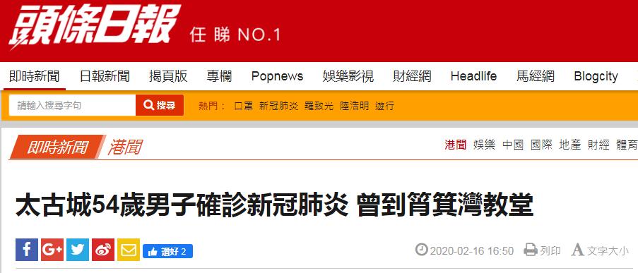 双眼皮神器香港新增第57例新冠肺炎确诊病例,新