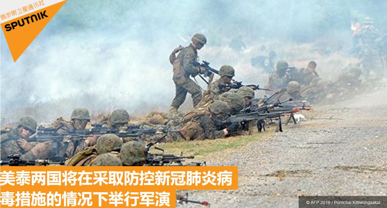 """2月16日全球军事集锦:美国泰国将举行第39次""""黄金眼镜蛇""""军演"""