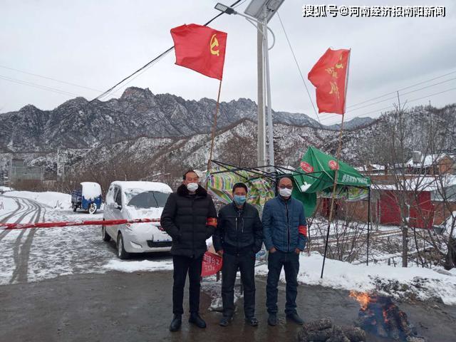西峡县军马河镇:雪花飞党旗飘  防疫决心不动摇