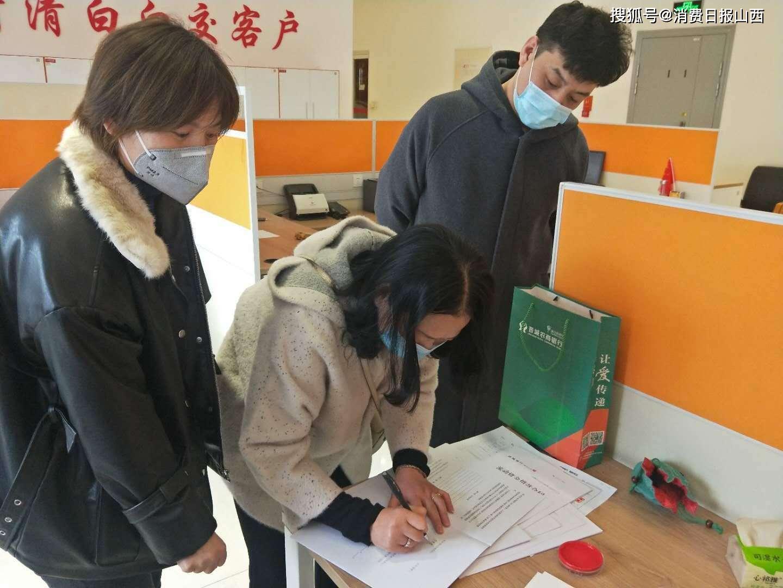 建立信贷支持绿色通道山西晋城银行金融力量支持保供企业