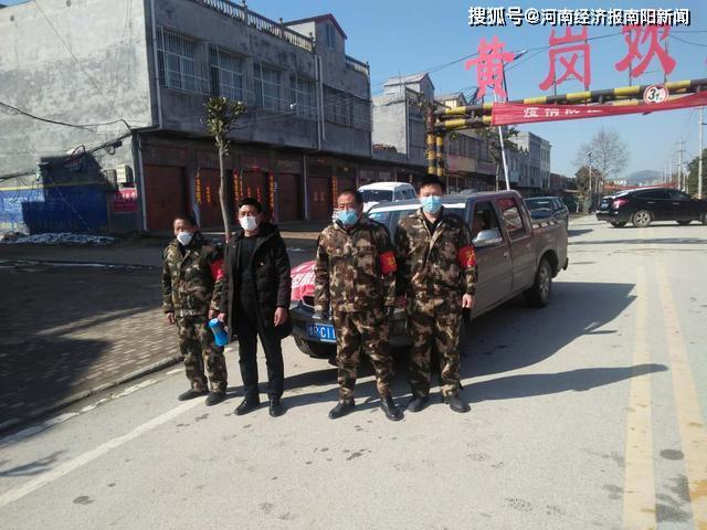 桐柏县黄岗镇黄岗村:志愿巡逻队义务宣传保民安