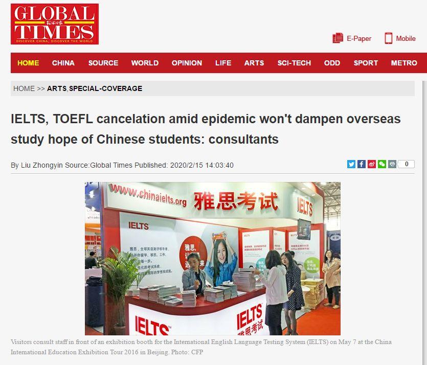 独家 | 《环球时报》专访新航道副总裁李俊杰:雅思、托福考试取消对中国留学生的影响不会特别大