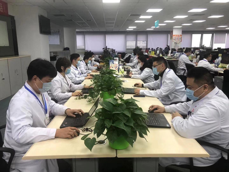 """""""宅""""经济丨新注册用户猛增10倍,互联网医疗""""疫""""军突起"""