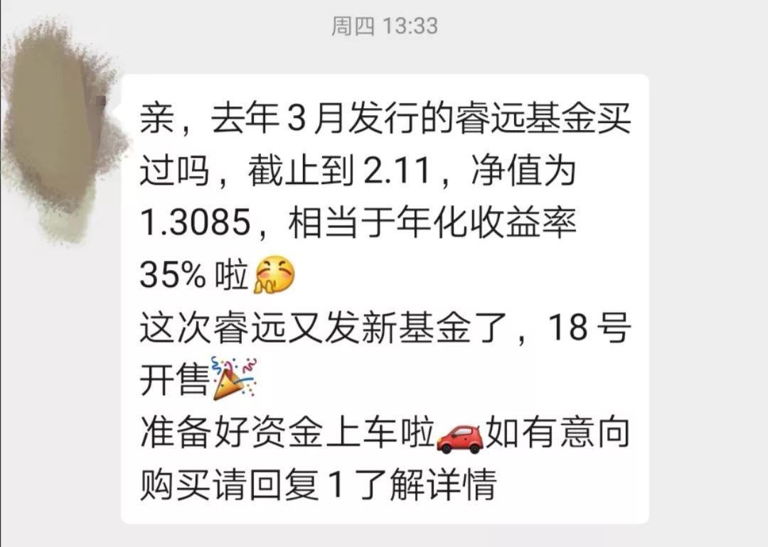 新基金发行超级周,睿远交银易方达华夏东方红博时安信披挂上阵