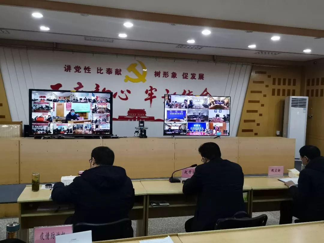 【时政报道】赵居安:要抓好信息采集企业复工、农田管理工作