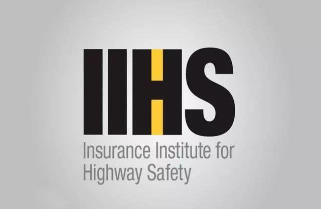 德系安全性再受质疑 IIHS公布64款最安全车型 思域也上榜了
