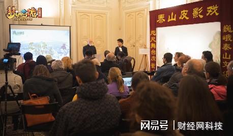 """西游、三国海外""""走红"""",网易游戏的一场文化探索_中国"""