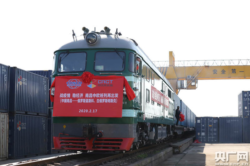 2020年江西首趟中欧班列今日开出 中欧班列(南昌)恢复常态化