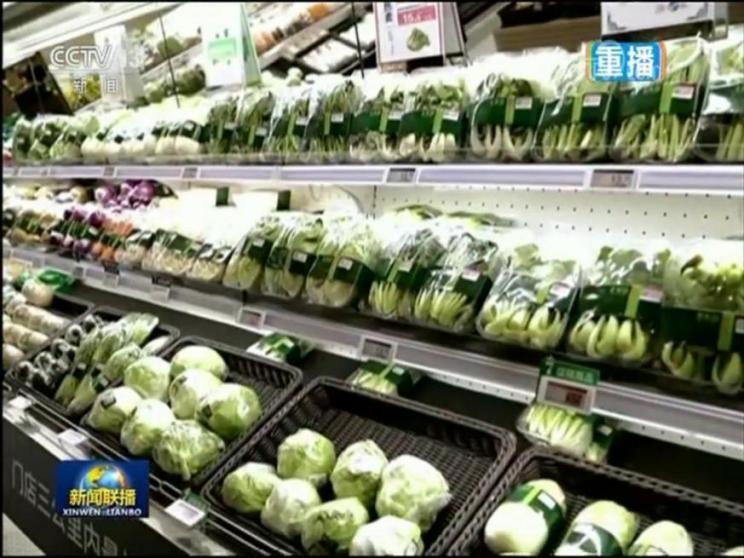 """为京东""""绿色通道""""模式点赞!各大电商平台集体开通助销农产品上行"""