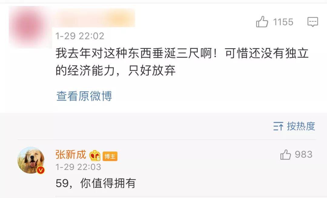 """杨幂沉迷下厨,任嘉伦追自己的剧,原来""""待业""""在家的明星们也这么无聊啊……"""