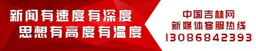 吉林省政府批复同意设立农村产权交易市场有限公司
