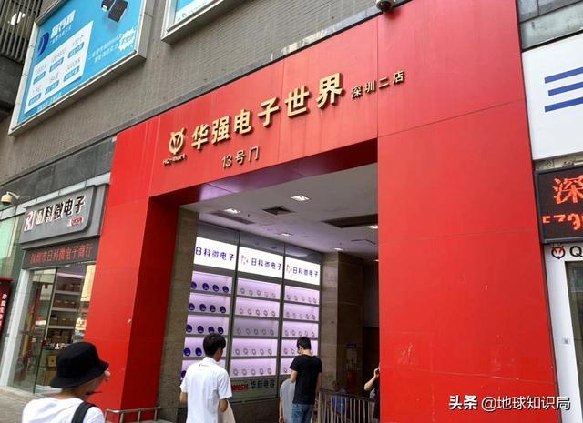 深圳是如何成为世界科技之都的?