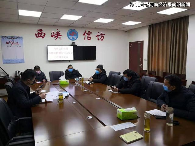 西峡县信访局:科学应对战疫情 严密防控保稳定