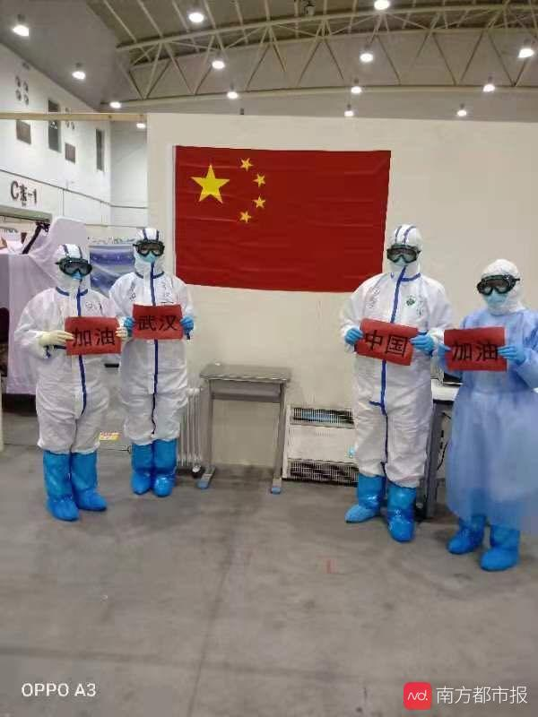 武汉客厅方舱医院上演了什么?请看广州海珠区援助湖北医疗队经历