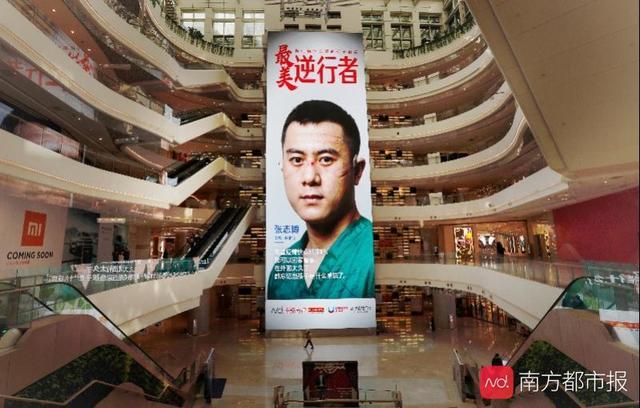 致敬最美的逆行者,广州全城为支援湖北的医务人员亮灯!