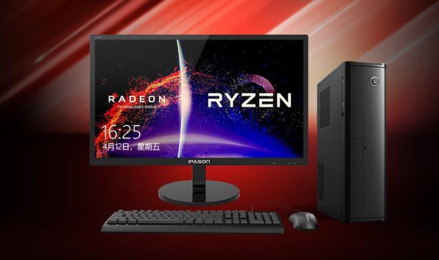 <b>这款台式机售价2399元,配置的35W处理器既有性能又低功耗</b>