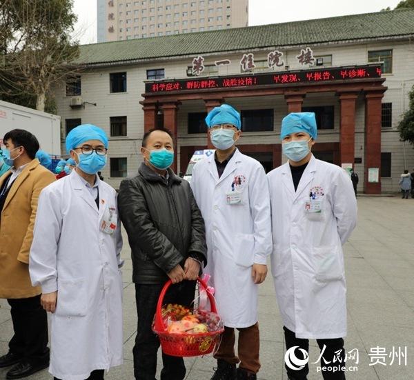 再传捷报!贵医附院4名新冠肺炎确诊患者治愈出院