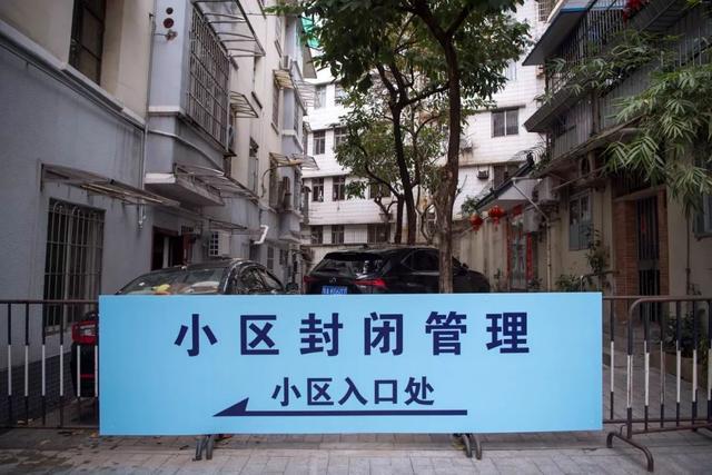 越秀区农林街gdp_越秀区农林街社区卫生服务中心