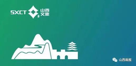 山西省文化和旅游厅五项措施助文旅企业渡难关