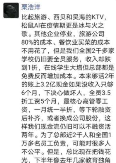 河北唐山:快乐减压迎高考.