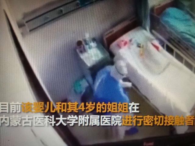 """内蒙古夫妻患新冠肺炎,护士""""妈妈""""照顾孩子,小的才4个月大"""