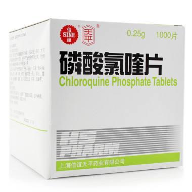 盘点四款被寄以厚望的抗疫药物:用了70多年的磷酸氯喹确认对新冠病毒有疗效