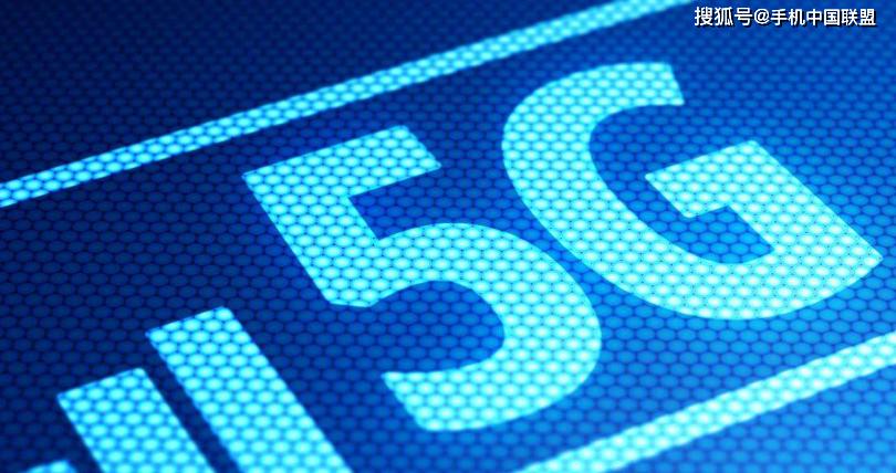 疫情将影响中国5G建设?中国联通回应……