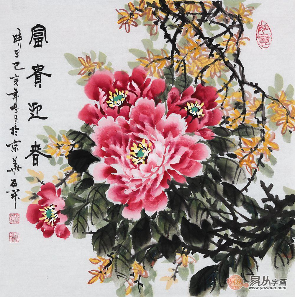 家庭装饰画富贵牡丹图,当代画家石开写意牡丹作品推荐