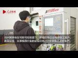 河北黄骅:做细做实疫情防控措施? 稳妥有序推进模具产业复工复产