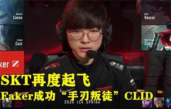 SKT成功清理门户!Cat阴阳怪气笑喷网友,K皇却暗示LCK玩法落后