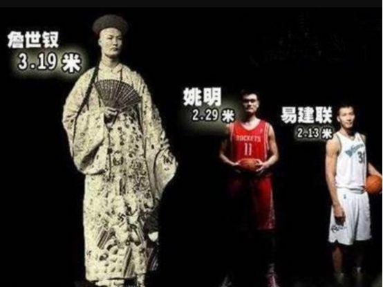 原创            清朝第一巨人,姚明都比他矮六尺,后被洋人买走到世界各地展览