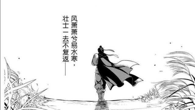 原创            春秋战国四大刺客,只有刺杀失败了,最强的竟然是他