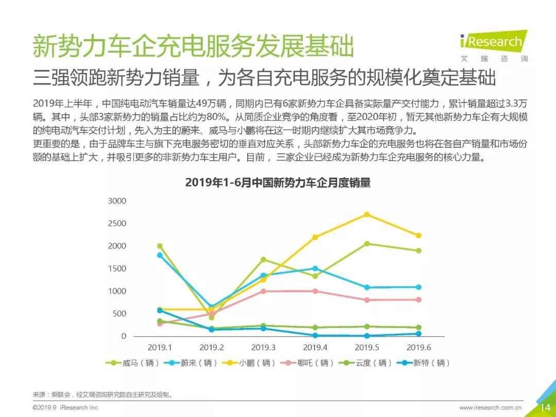 四川麻将手机版_联想发布多款重磅产品 杨元庆:手机业务不会因为一个人离开而改变