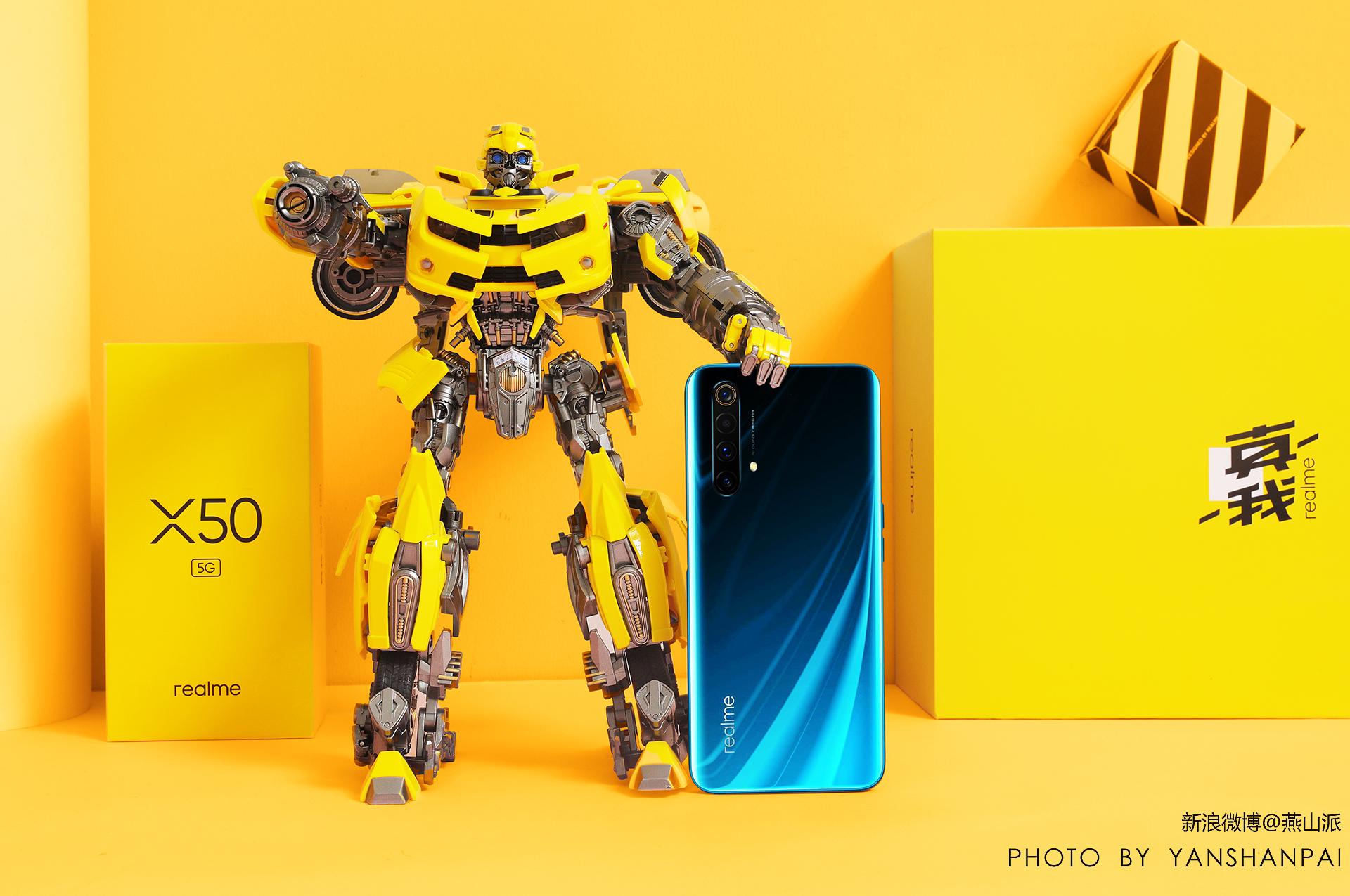 或许这才是更多人想要的5G手机,聊聊realme真我X50的那些事儿