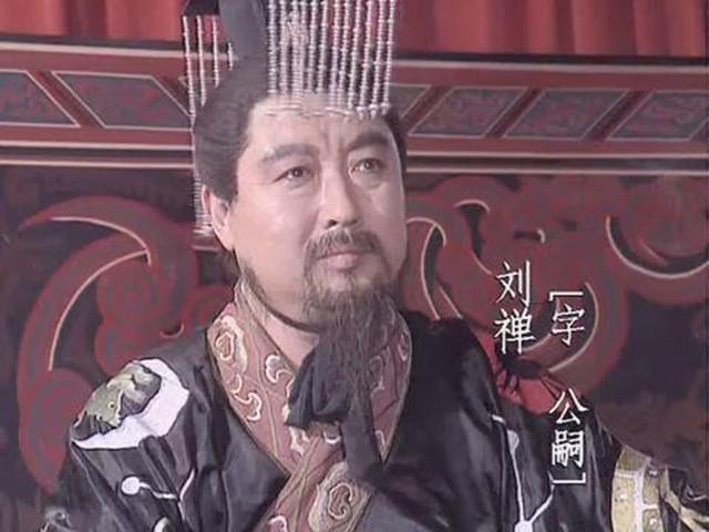 原创            刘禅被当成弱智皇帝,被骂了几千年,但真实的他却是最聪明的