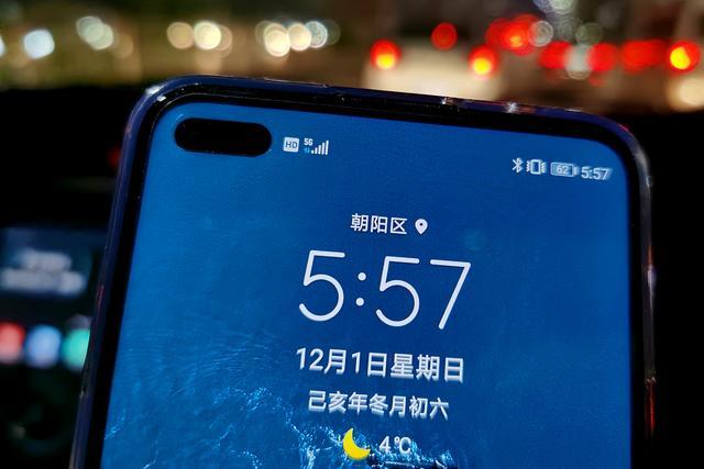 现在买4G还是5G,怎么买手机贬值慢,谈谈2月手机购买策略