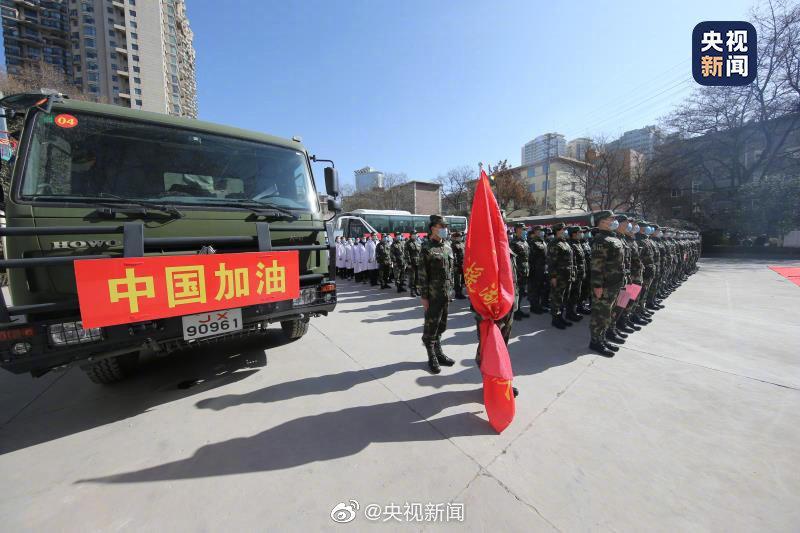 军队支援湖北医疗队再出发 此前已3次派出医疗队