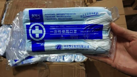 http://www.shangoudaohang.com/chukou/291618.html